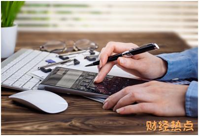 信用卡要是被风控了会有什么提示吗? 财经问答 第3张