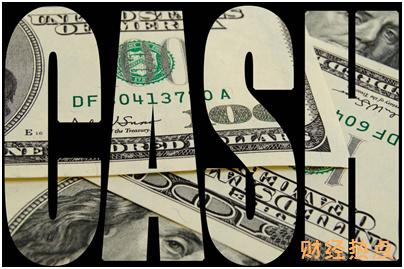 极速借预估额度就是最终放款的额度么? 财经问答 第3张