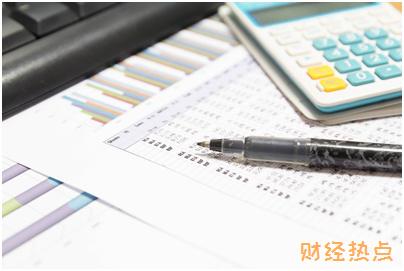交通银行华润苏果信用卡申请进度如何查询? 财经问答 第2张