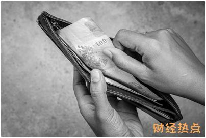 平安保险能用其他人的存折划扣保费吗? 财经问答 第3张