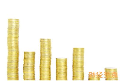 中银稳富理财计划投资币种是什么? 财经问答 第2张