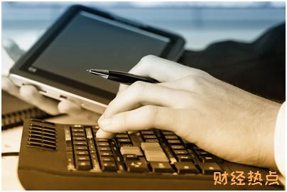 建设银行信用卡约定账户扣款时间是什么时候? 财经问答 第1张