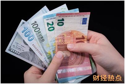 杭州银行信用卡账单分期申请需要哪些条件? 财经问答 第2张