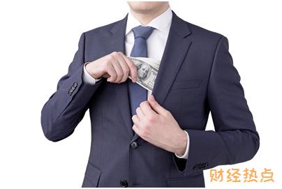 我想买重疾险请问太平福禄康瑞怎么样? 财经问答 第3张