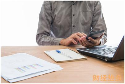 光大网易考拉银联信用卡是哪个等级? 财经问答 第3张