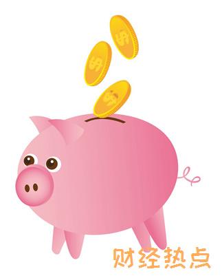 农行辽通ETC信用卡补卡费是多少? 财经问答 第1张