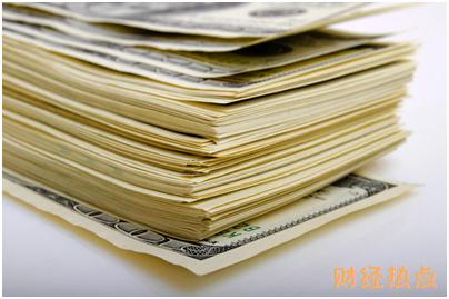 中信信用卡圆梦金提前还款,剩余的手续费还要收吗? 财经问答 第3张