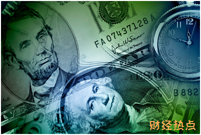 民生Mastercard全币种信用卡是否提供失卡保障? 财经问答 第3张