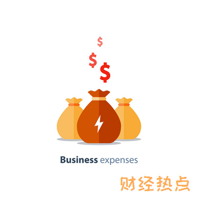 光大阳光商旅信用卡溢缴费如何收取? 财经问答 第3张