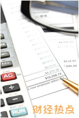 平安永利两全保险的产品特色是什么? 财经问答 第3张