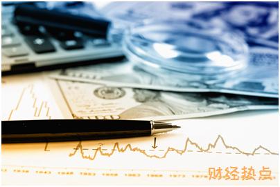 上海银行淘宝联名信用卡申请材料有哪些? 财经问答 第2张