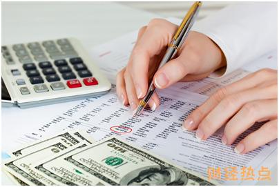 广发欢乐信用卡还款金额是多少? 财经问答 第3张
