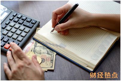 中信银行信用卡快到期了该怎么办? 财经问答 第1张
