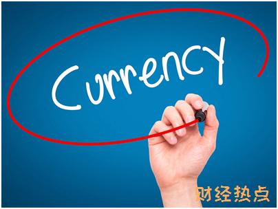 平安银行爱奇艺信用卡超限费是多少? 财经问答 第2张