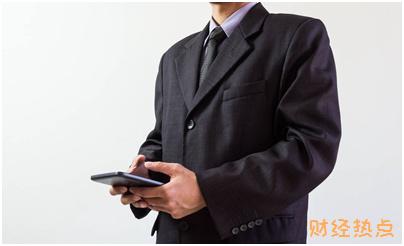 不需要面签申请信用卡的银行有吗? 财经问答 第2张