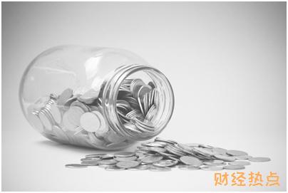 中行信用卡附属卡积分如何兑换? 财经问答 第2张