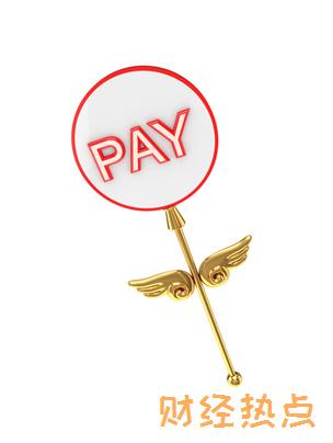 公积金联名卡可以绑定工资卡吗? 财经问答 第3张