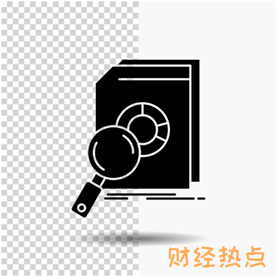 上海银行VISA全球支付信用卡积分有效期是多久? 财经问答 第1张
