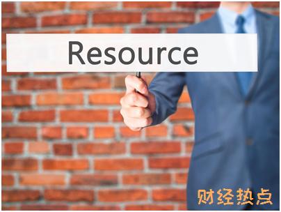 上海银行淘宝联名信用卡还款金额是多少? 财经问答 第3张