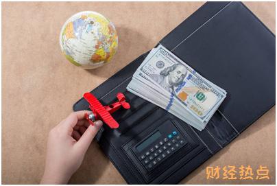 在网上申请了交通银行优逸白金信用卡,资质不符合会发什么卡? 财经问答 第2张
