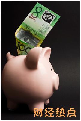 光大菁英信用卡积分有效期是多少? 财经问答 第1张