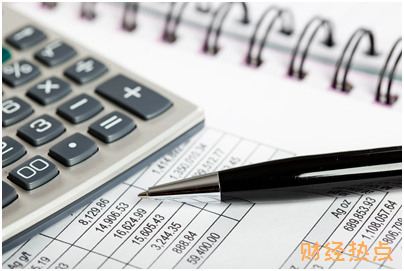 光大福IC信用卡的每期还款比例是多少? 财经问答 第1张