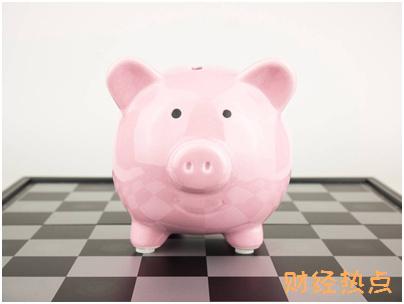 小树时代介绍好友投资的奖励费用什么时候发放? 财经问答 第3张