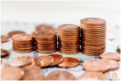 交通银行蓉城信用卡好用吗?有哪些权益? 财经问答 第1张
