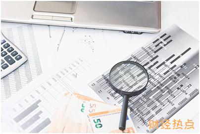 申请信用卡身份证有效期填错了怎么办? 财经问答 第1张