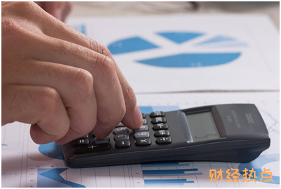 工行信用卡专享提额是固定额度还是临时额度? 财经问答 第1张