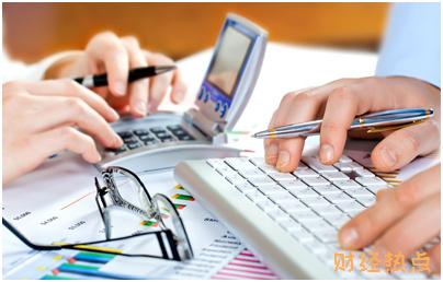 招商QQ会员联名信用卡分期费率是怎样的? 财经问答 第2张