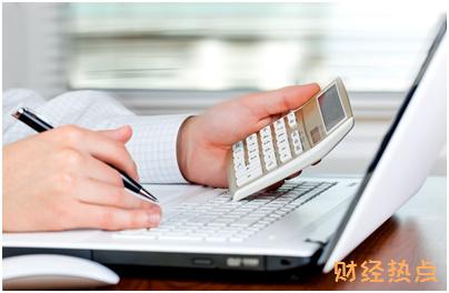 中信i白金信用卡年费有哪些政策? 财经问答 第3张