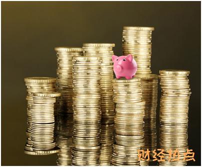 想办张加油的信用卡,请问哪个银行的最优惠? 财经问答 第3张