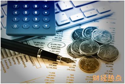 建行的信用卡哪个好批? 财经问答 第1张