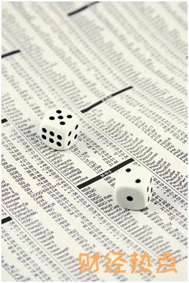 招商标准金卡专享特权有哪些? 财经问答 第3张