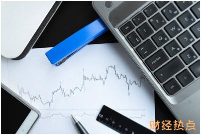 交通银行信用卡怎么用才能出好享贷? 财经问答 第2张
