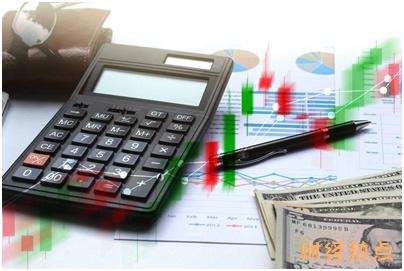 兴业万事达标准世界卡有哪些费用? 财经问答 第1张