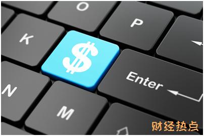 捷信的提前还款金额是什么? 财经问答 第3张