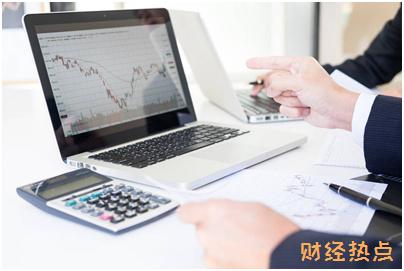 中国银行信用卡如何到期换卡? 财经问答 第1张