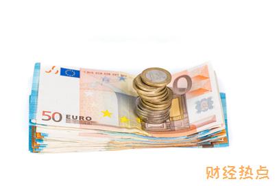 平安信用卡消费备用金怎么取出来? 财经问答 第1张