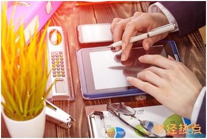 在境外丢失建设银行信用卡,应如何处理? 财经问答 第2张