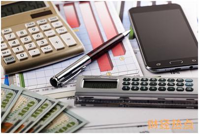 中信i白金信用卡的积分有效期限是多久? 财经问答 第2张