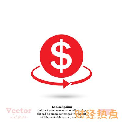 中信天安保险信用卡超限费是多少? 财经问答 第2张