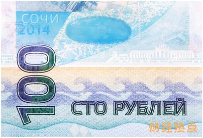 中国银行全币种国际芯片卡怎么样? 财经问答 第3张