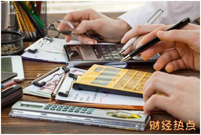 信用卡长期不用会降额吗? 财经问答 第2张