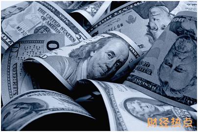 光大网易考拉银联信用卡积分有效期是多久? 财经问答 第3张