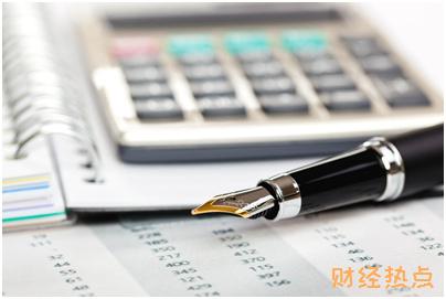 广发欢乐信用卡分期费率是多少? 财经问答 第3张
