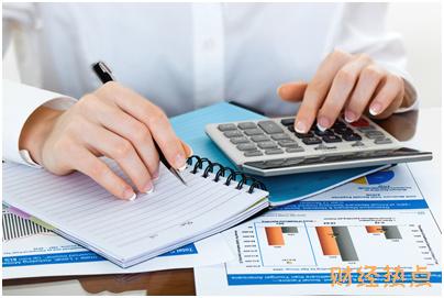 光大阳光商旅信用卡挂失费如何收取? 财经问答 第2张