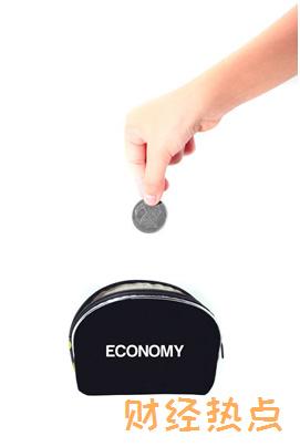 中国移动和包贷怎么申请 财经问答 第1张