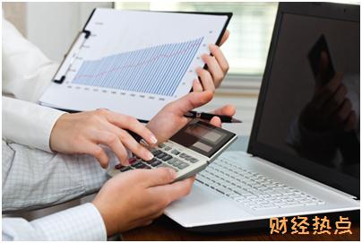 杭州银行信用卡现金分期的借款期限有多久? 财经问答 第1张
